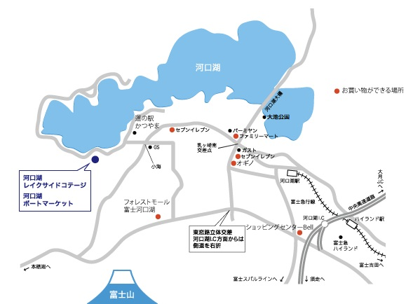 河口湖レイクサイドコテージアクセスマップ